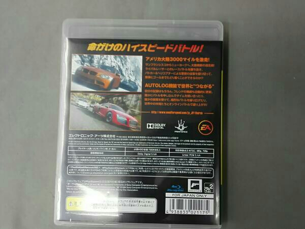 ニード・フォー・スピード ザ・ラン EA BEST HITS2