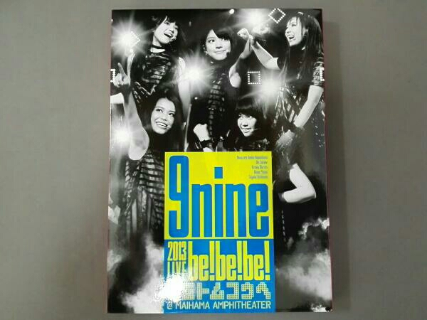 9nine 2013 LIVE「be!be!be!-キミトムコウヘ-」 ライブグッズの画像