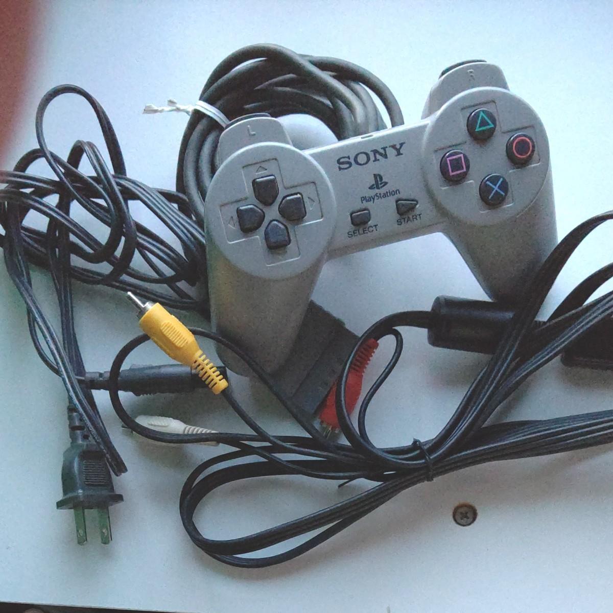 ★プレイステーション本体 (SCPH―5500) 一式 SONY PlayStation プレイステーション ジャンク品扱い