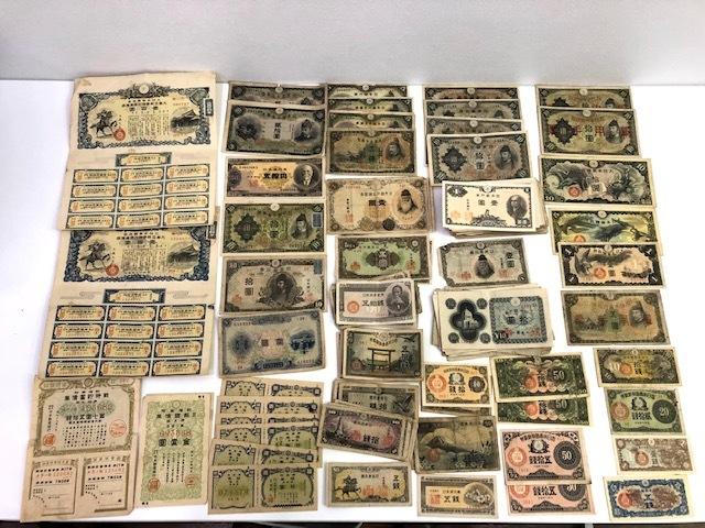 【A10753】日本紙幣 銭 圓 超大量 いろいろおまとめ お宝さがし♪