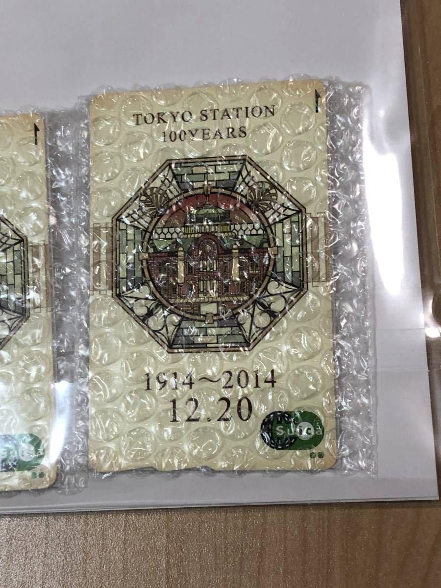 Suica スイカ 東京駅開業100周年記念 Suica 3セット スイカ_画像8