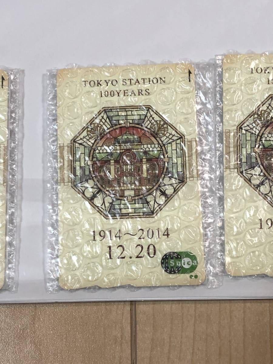 Suica スイカ 東京駅開業100周年記念 Suica 3セット スイカ_画像7