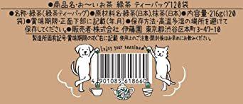1) 120袋 伊藤園 エコティーバッグ おーいお茶 緑茶 (抹茶入り) 1.8g×120袋_画像7