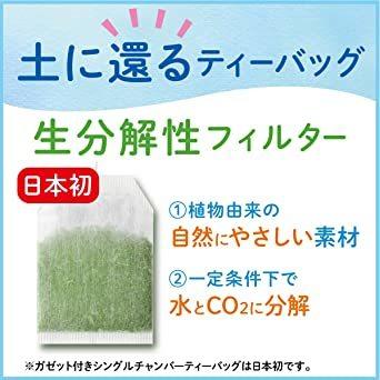 1) 120袋 伊藤園 エコティーバッグ おーいお茶 緑茶 (抹茶入り) 1.8g×120袋_画像5