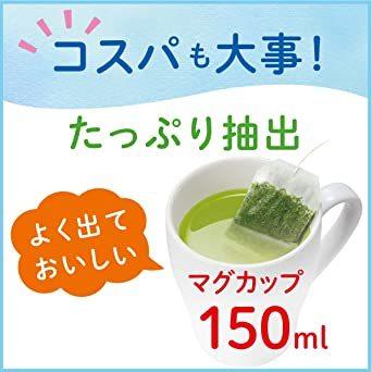 1) 120袋 伊藤園 エコティーバッグ おーいお茶 緑茶 (抹茶入り) 1.8g×120袋_画像3