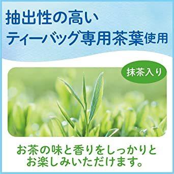 1) 120袋 伊藤園 エコティーバッグ おーいお茶 緑茶 (抹茶入り) 1.8g×120袋_画像4