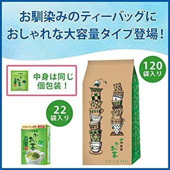 1) 120袋 伊藤園 エコティーバッグ おーいお茶 緑茶 (抹茶入り) 1.8g×120袋_画像6