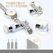 新品限定EDurable 腕時計工具 腕時計修理工具セット 電池 ベルト バンドサイズ調整 時計修理ZTKUGKQT_画像4