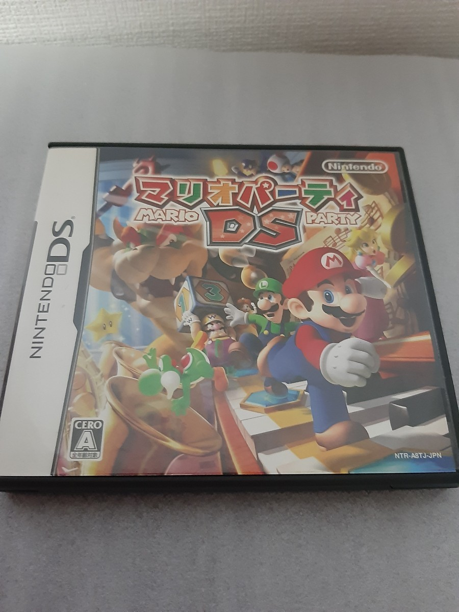 マリオパーティDS 任天堂 DSソフト ニンテンドーDS