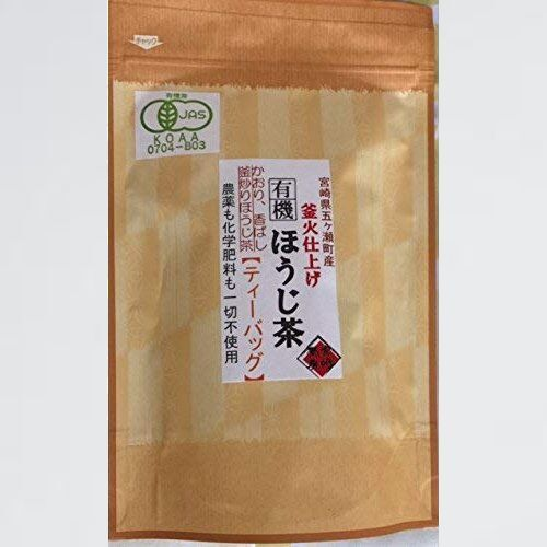 未使用 新品 宮崎茶房(有機JAS認定、無農薬栽培)、有機ほうじ茶(ティ-バッグ5g×20)、 30_画像1