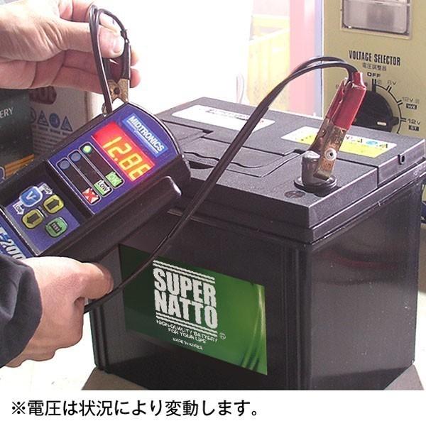 スーパーナット アイドリングストップ車 対応バッテリー S-100 [65D26L 75D26L 80D26L 85D26L 90D26L S-85 S-95 互換]_画像4