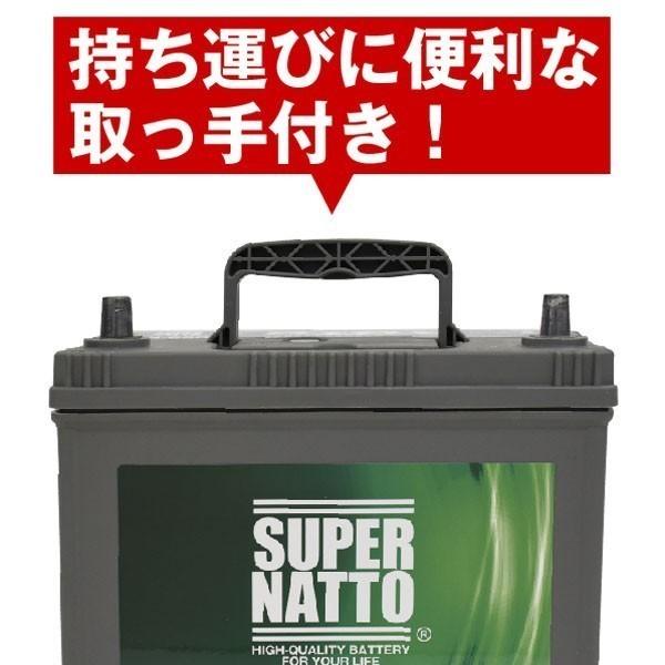 スーパーナット アイドリングストップ車 対応バッテリー S-100 [65D26L 75D26L 80D26L 85D26L 90D26L S-85 S-95 互換]_画像5