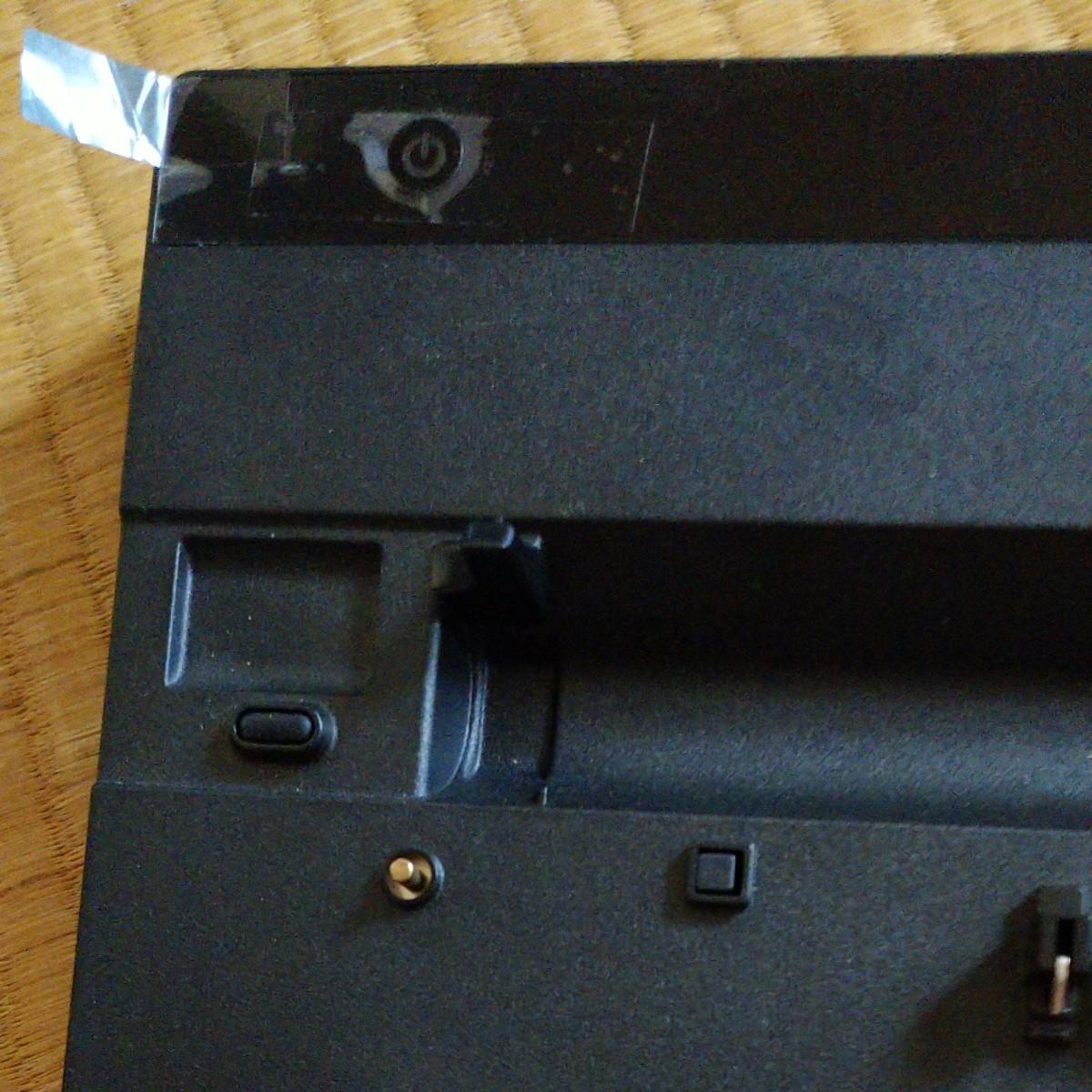 東芝 TOSHIBA dynabook 東芝dynabook ポート拡張ユニット PAAPR006