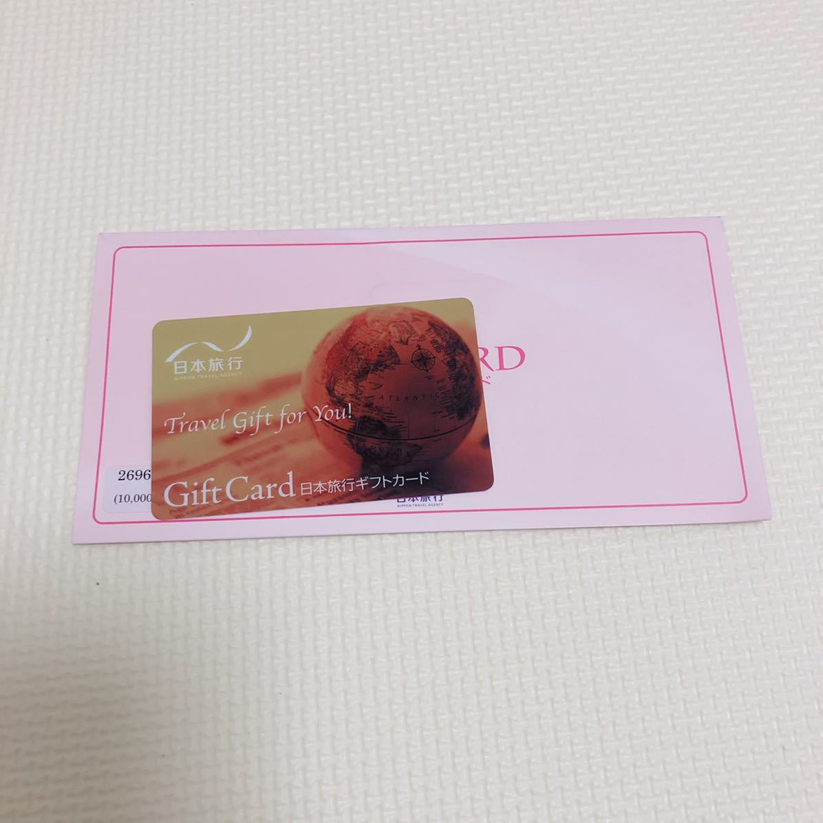 日本旅行 ギフトカード 10,000円分_画像1