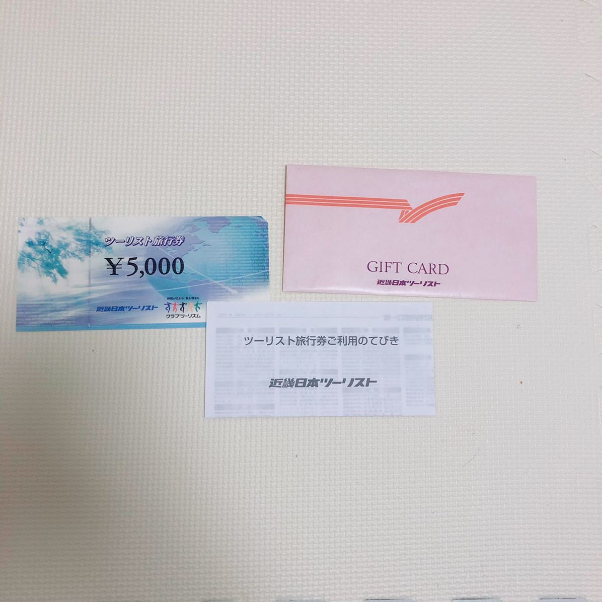 近畿日本ツーリスト ツーリスト旅行券 5000円_画像1
