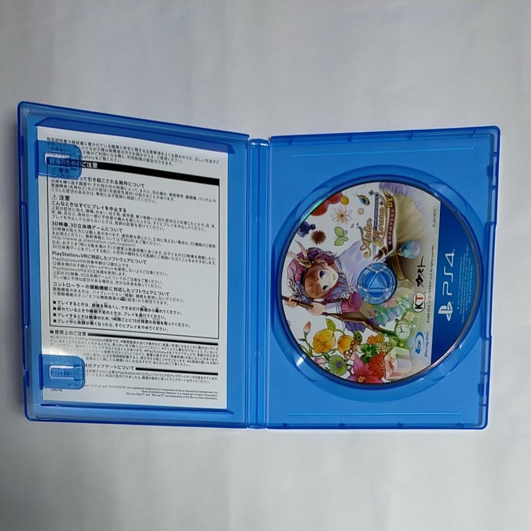ロロナのアトリエ~アーランドの錬金術士~DX 通常版 PS4+イラストカード