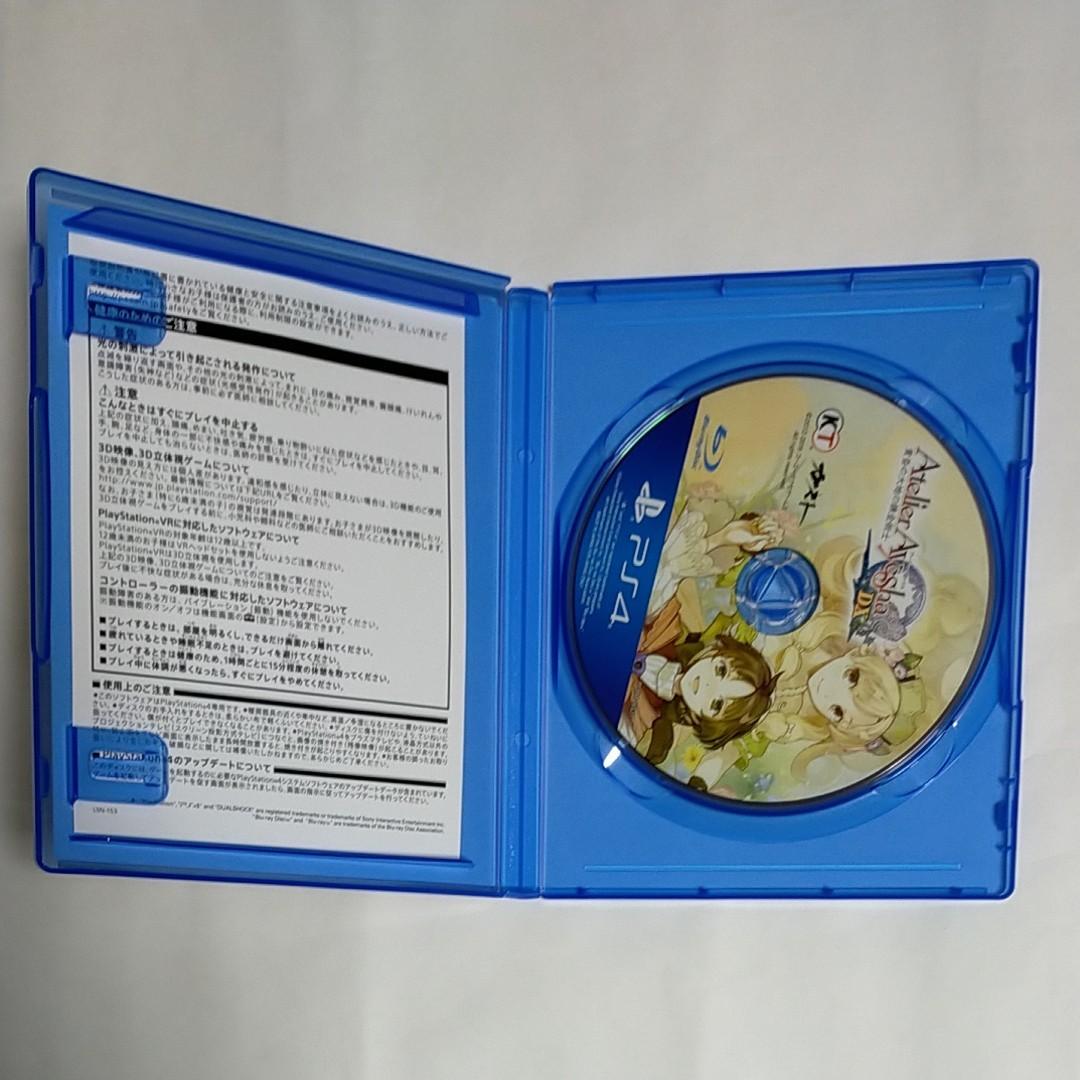 アーシャのアトリエ~黄昏の大地の錬金術士~DX 通常版 PS4