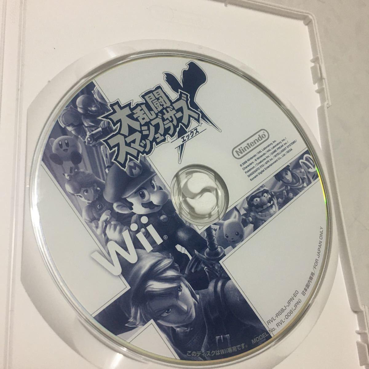 Wii 大乱闘スマッシュブラザーズX