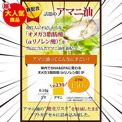 健康家族公式 伝統にんにく卵黄 31粒入 (1粒405mg) 有機にんにく 有精卵黄 アマニ油_画像6