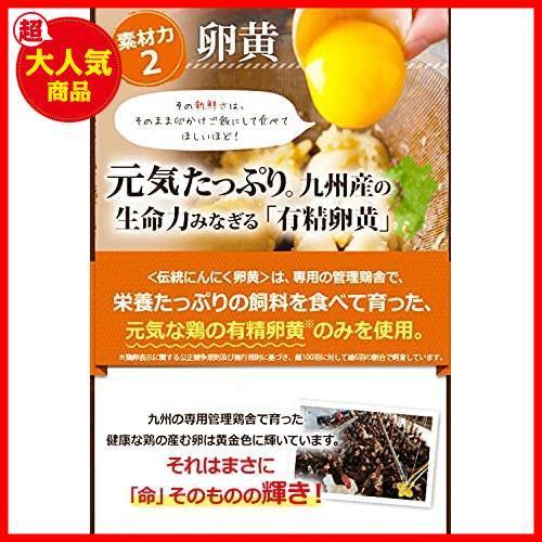 健康家族公式 伝統にんにく卵黄 31粒入 (1粒405mg) 有機にんにく 有精卵黄 アマニ油_画像5