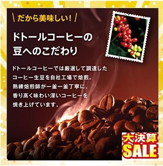 【残1】100PX1箱 ドトールコーヒー ドリップパック まろやかブレンド100P_画像5