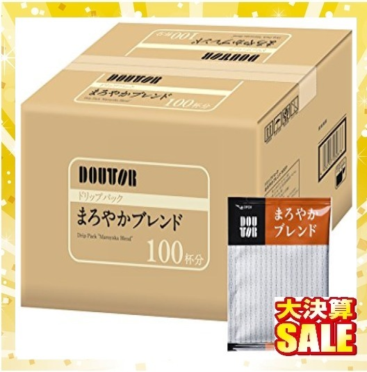 【残1】100PX1箱 ドトールコーヒー ドリップパック まろやかブレンド100P_画像7