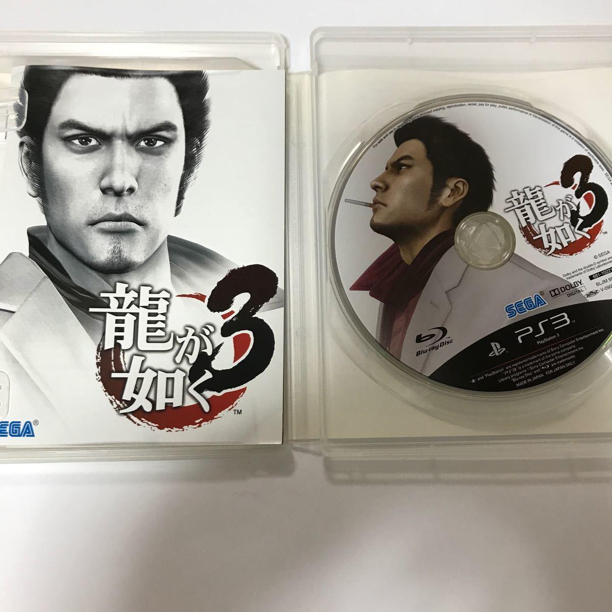 【PS3】 龍が如く3と龍が如く4 プレステーション3