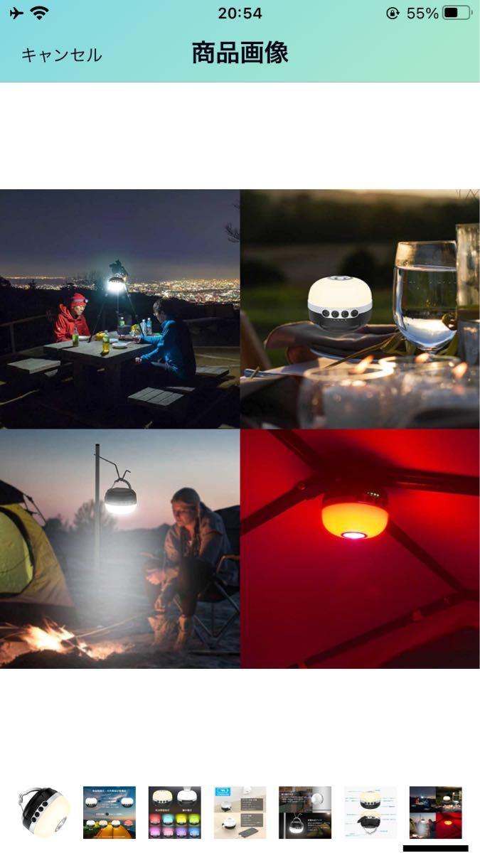 ランタン Bicosy LEDランタン 充電式 懐中電灯 四色切替+RGB雰囲気灯 10400mAh大容量電池 無段階調光