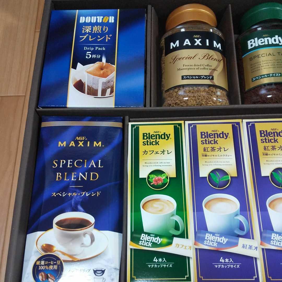 マキシム&ドトールコーヒーバラエティギフト KNR-50C ドリップコーヒー インスタントコーヒー スティック紅茶オレ スティックカフェオレ