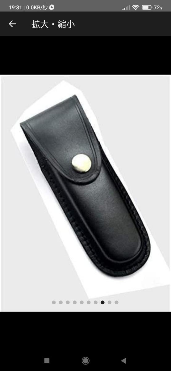 オピネルNo.9&本皮ケース(黒)のセット