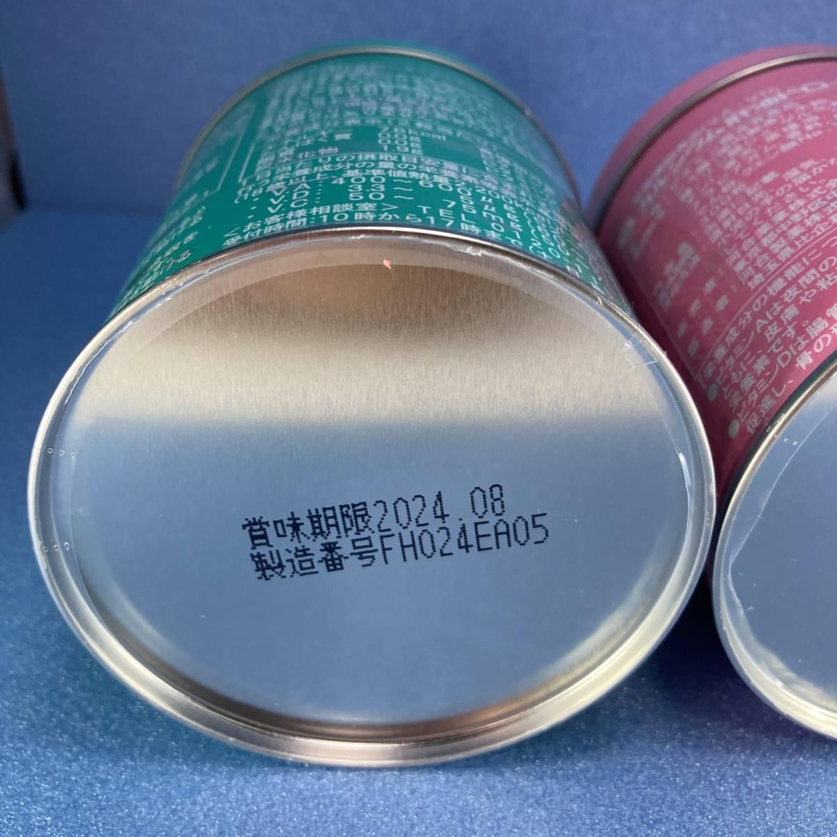 【新品 未開封】カワイ ビタミンC肝油ドロップ| カルシウム肝油ドロップ 2缶セット 栄養機能食品 子供 サプリメント_画像2