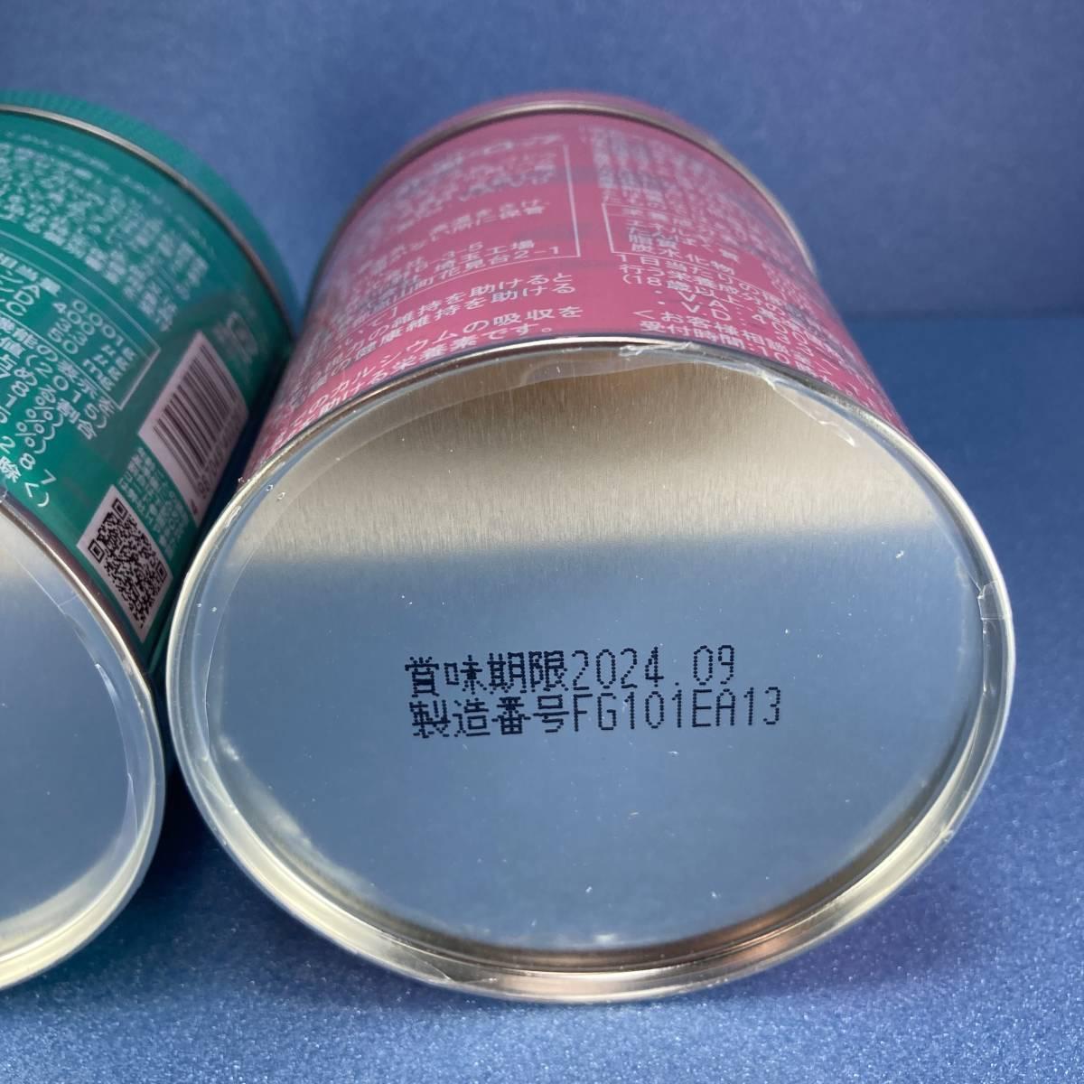 【新品 未開封】カワイ ビタミンC肝油ドロップ| カルシウム肝油ドロップ 2缶セット 栄養機能食品 子供 サプリメント_画像3