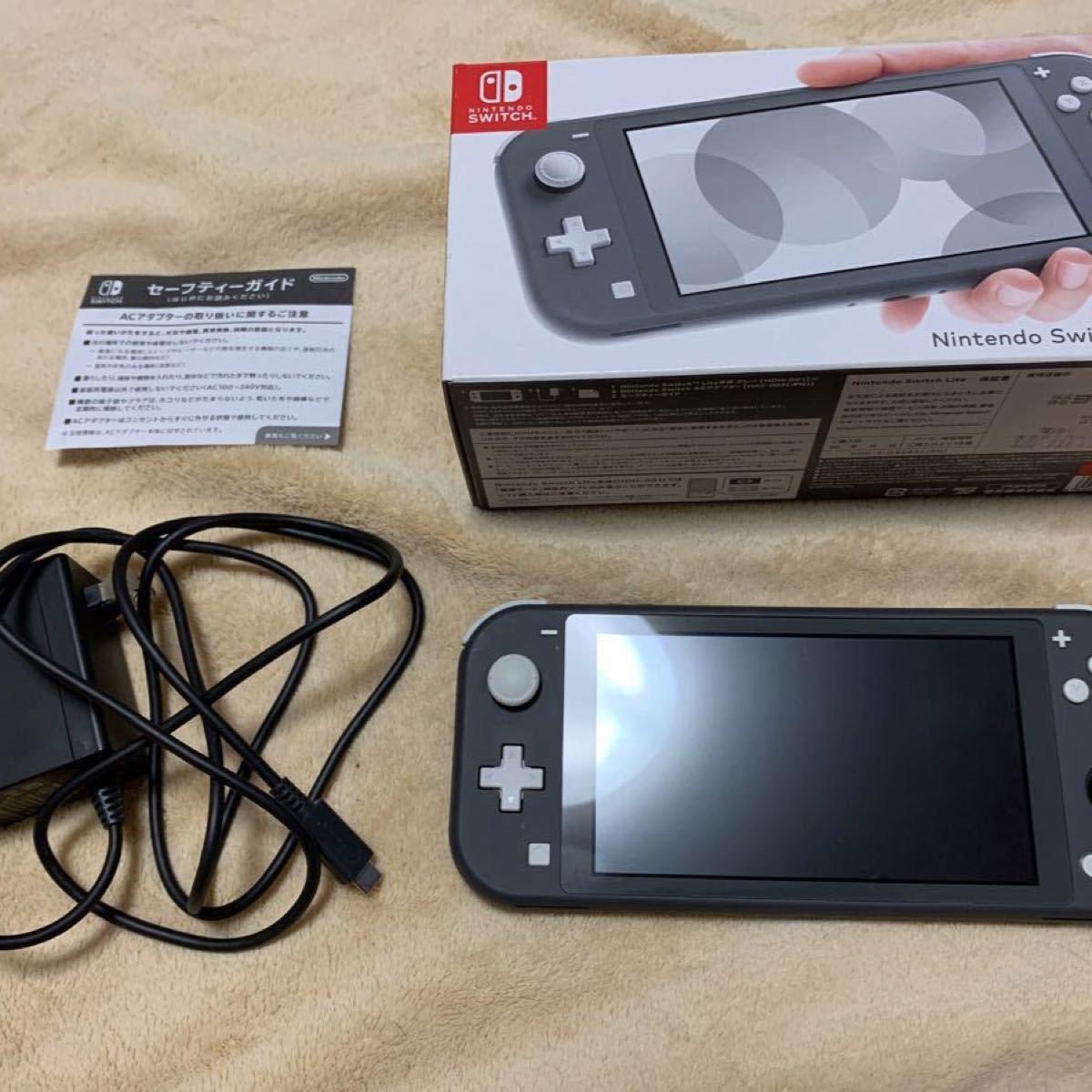 Nintendo Switch lite グレー セット オンライン可 大乱闘スマッシュブラザーズ スプラトゥーン2 準ジャンク