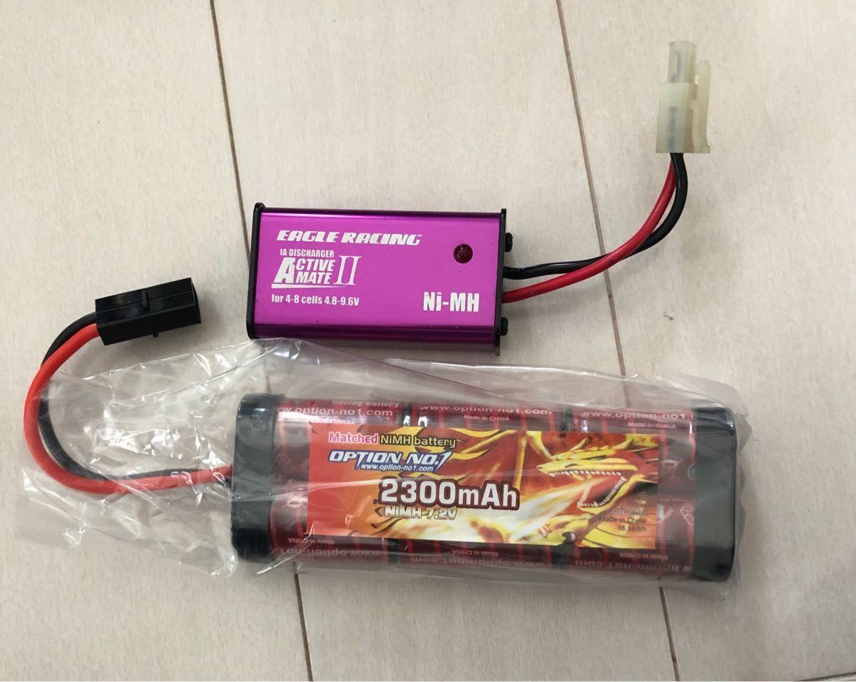 タミヤ ニッケル水素バッテリー 新品