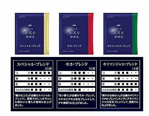 7gX40袋 AGF ちょっと贅沢な珈琲店 レギュラーコーヒー ドリップパック アソート 40袋 【 ドリップコーヒー 】【 つ`_画像3