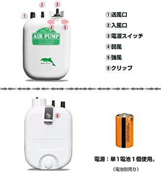 「3.乾電池式ホワイト QISHUO USB エアーポンプ 釣り ブクブク 釣り ポンプ 生かしブクブク 釣り酸素ポンプ エビ活か」の画像3