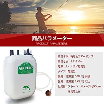 「3.乾電池式ホワイト QISHUO USB エアーポンプ 釣り ブクブク 釣り ポンプ 生かしブクブク 釣り酸素ポンプ エビ活か」の画像2