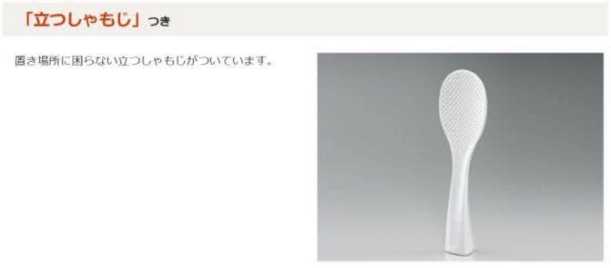 圧力IH炊飯ジャー 極め炊き NP-ZH10-TD/ダークブラウン 象印