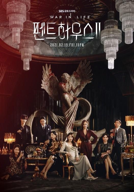 ペントハウス 2  Blu-ray