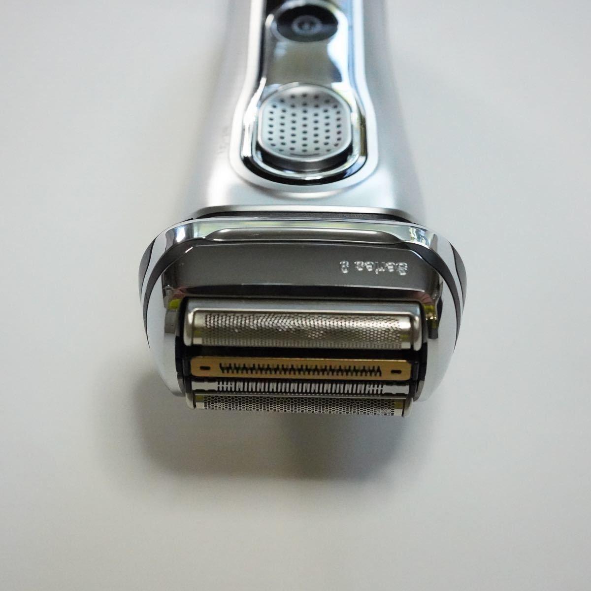 ブラウン BRAUN 9260s メンズシェーバー シリーズ9 電気シェーバー ブラウンシェーバーシリーズ9