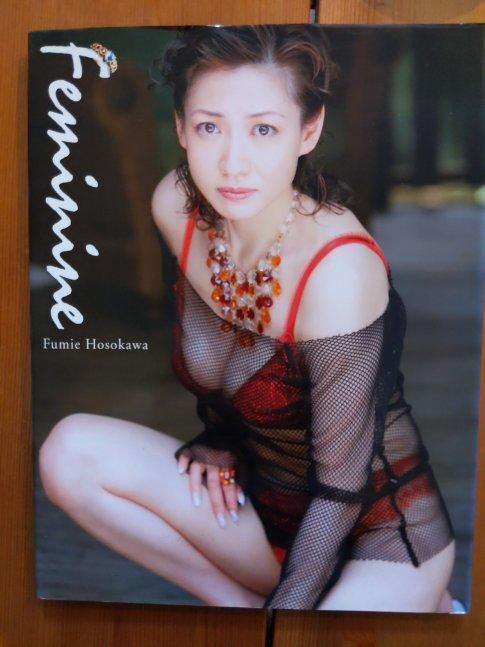 細川ふみえ 写真集 フェミニン Feminine:【中古品】_画像1