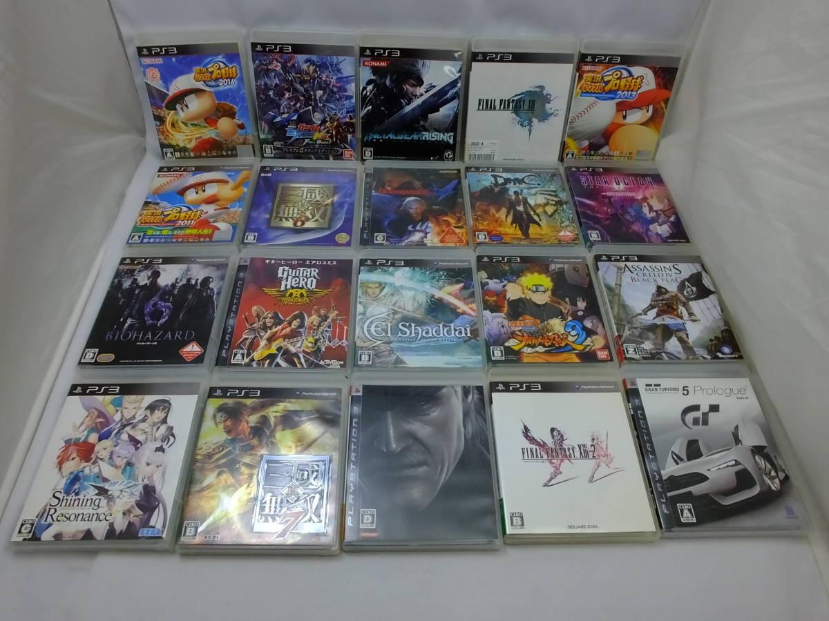 23_TT533)[ジャンク]PS3 プレイステーション3用ソフト ファイナルファンタジーXIII など 80本セット