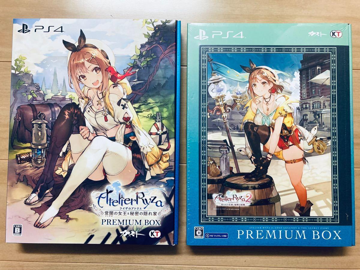 【PS4】 ライザのアトリエ2  失われた伝承と秘密の妖精 [プレミアムボックス]  ライザのアトリエ プレミアムボックスセット