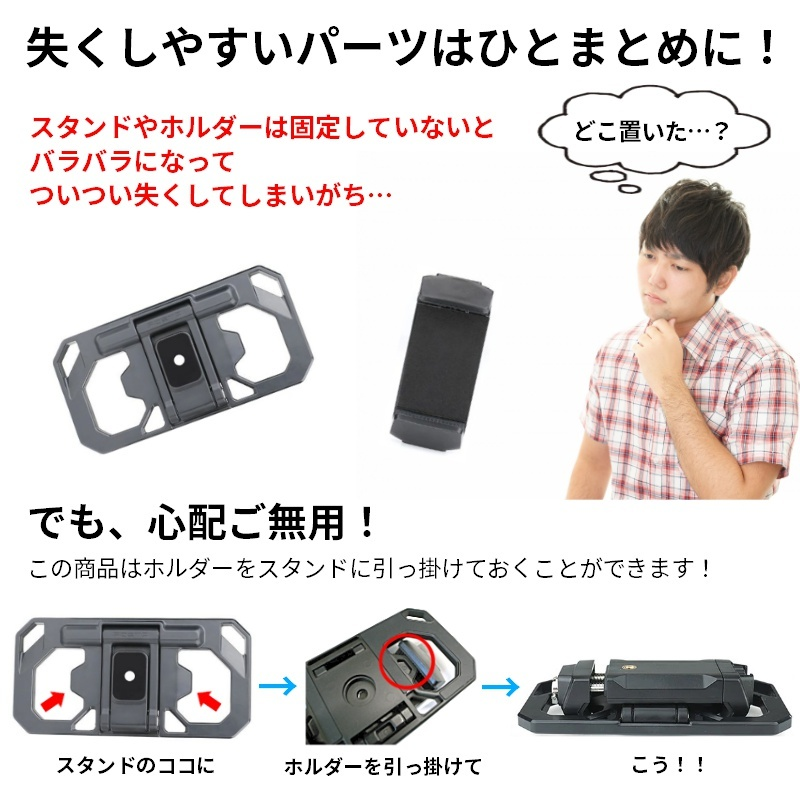 ドローン 送信機 タブレット ホルダー 【様々な送信機に対応】スマホ コントローラー アクセサリー iPad iPhone Android DJI Mavic mini