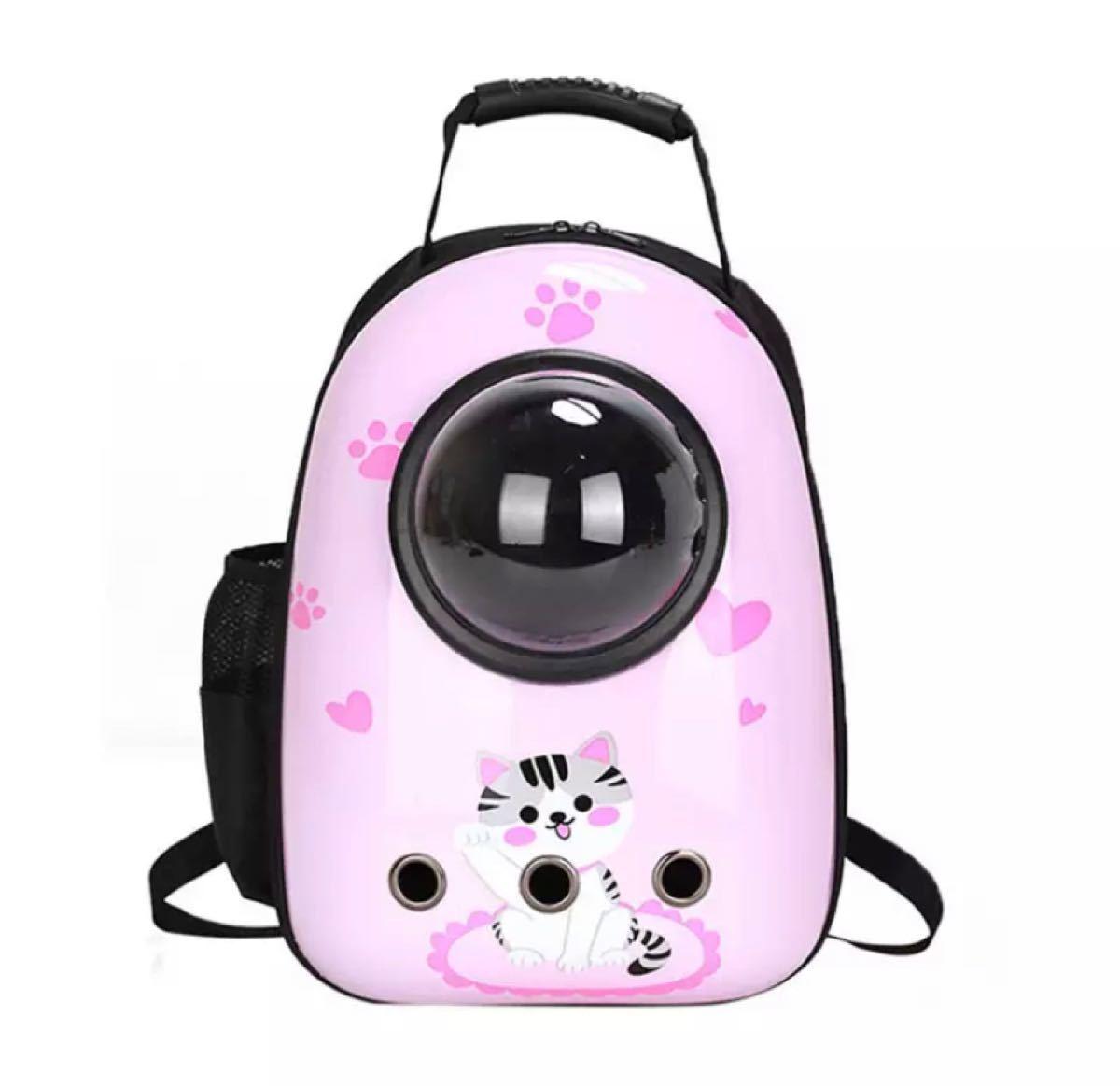 ペットキャリーリュック ピンク猫 新品未使用品  ペット用品 猫用バック 小型犬用 キャリーバッグ お出かけリュック