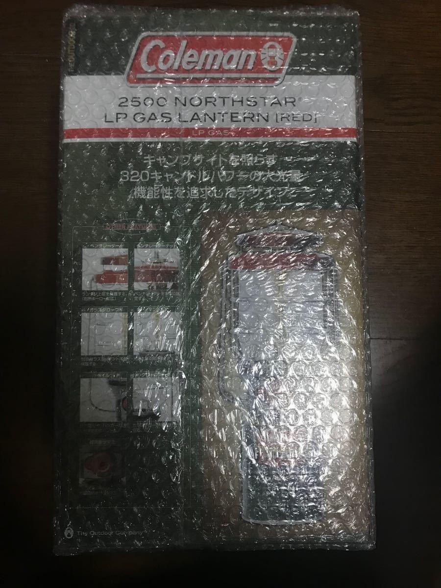 コールマン 2500ノーススターLPガスランタン(レッド)