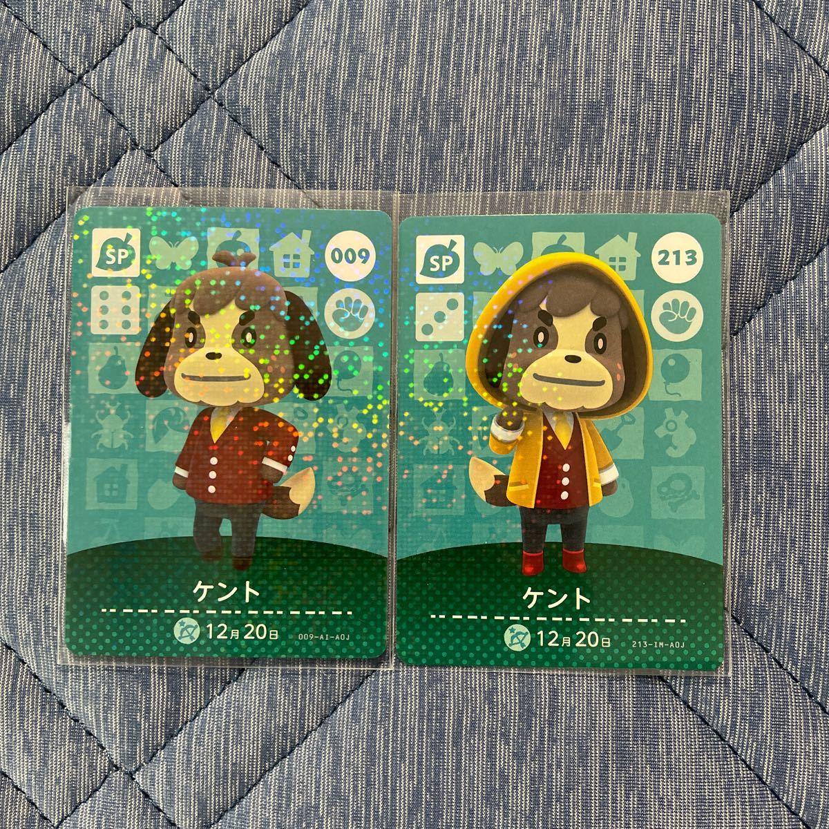 【 amiibo ケント】  どうぶつの森 amiiboカード アミーボカード