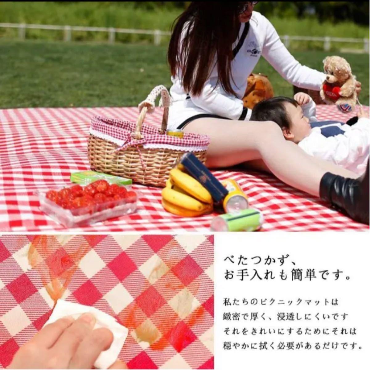 新品 ピクニック レジャーシート マット チェック柄 収納袋付き ショルダー型