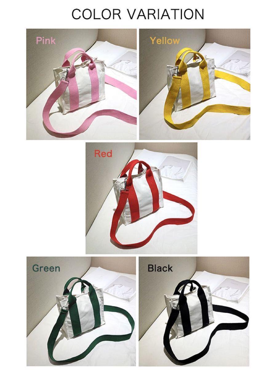 バッグ カジュアルバッグ 2wayバッグ ハンドバッグ ショルダーバッグ コンパクト