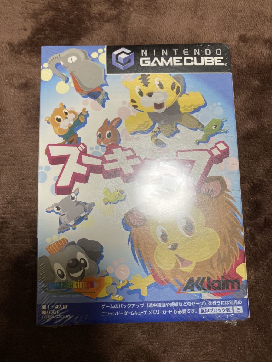 ズーキューブ GC ゲームキューブ ソフト